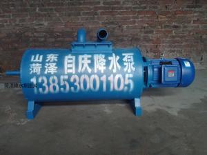 降水泵.jpg